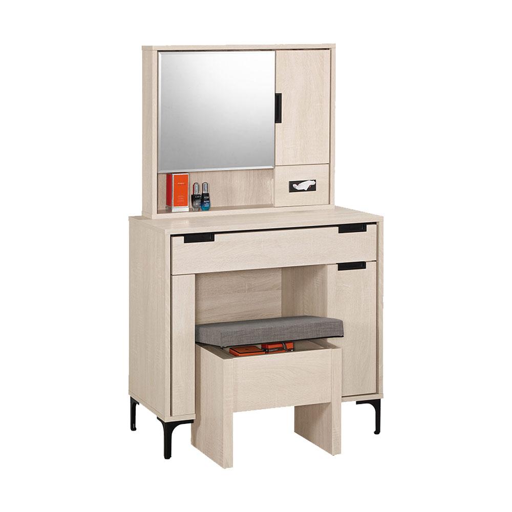 昆提斯2.7尺化妝台組/H&D東稻家居-消費滿3千送點數10%