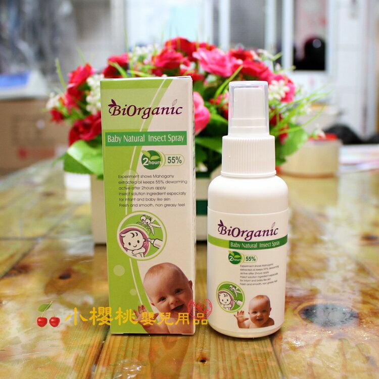 BiOrganic寶兒有機~~嬰兒天然防蚊噴液~ 包裝~
