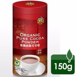 青荷 米森 有機純黑可可粉 150g/罐 原價$250 特價$230