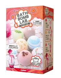 日本原裝 學研 氣泡浴球實驗室 氣泡 浴球 製造機 安啾推薦 泡澡 泡湯 冬天 寒流 BATH BOMB LAB 親子同樂