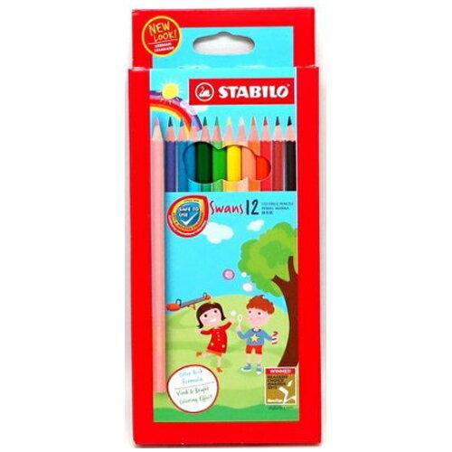 【STABILO 德國天鵝牌】STABILO 1877 12色水溶性色鉛筆(紙盒裝)