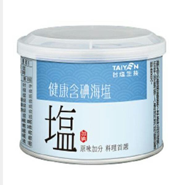 台塩 健康含碘海塩 300g (24入)/箱【康鄰超市】
