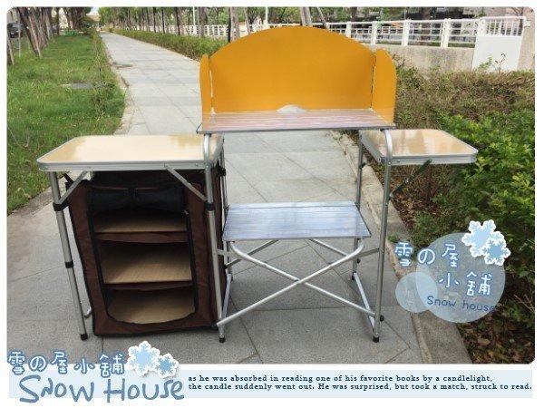 ╭☆雪之屋戶外休閒館☆╯鋁合金行動廚房 料理桌 戶外露營活動式料理台附擋風板(含廚櫃)