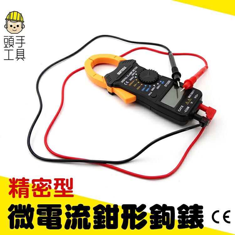 《頭 具》萬用表鉗形鉤錶 萬用電表 直流電壓 交流電壓 交流電流 電阻 通斷及蜂鳴器