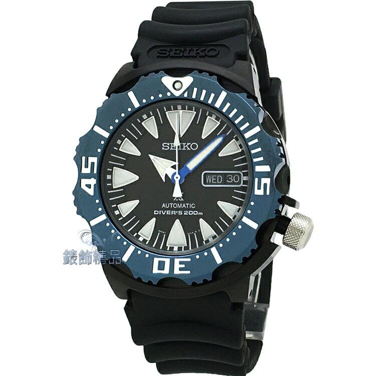 【錶飾精品】SEIKO 精工手錶 手自動機械錶 運動款潛水錶 夜光 金屬藍 鍍黑膠帶男錶 SRP581K1 全新原廠正品