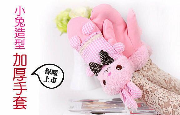 BO雜貨【SV1838】保暖加厚手套 保暖手套 加厚手套 全指手套 羊毛手套 冬季保暖