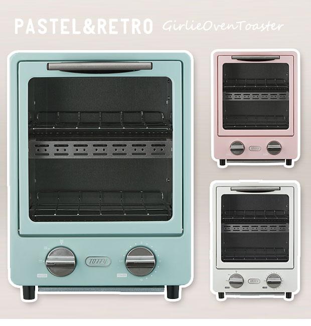 日本Toffy PASTEL&RETRO/K-TS1/電氣烤麵包機/復古時尚烤箱/2段火力/馬卡龍家電 。共3色-日本必買 日本樂天代購 (5400*4)