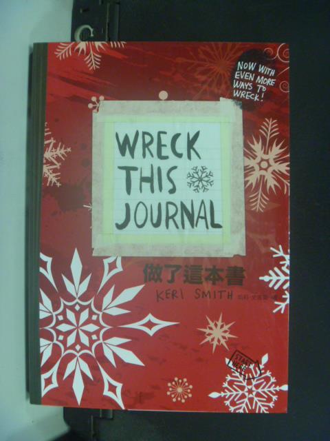 【書寶二手書T3/設計_JGM】做了這本書_凱莉.史密斯