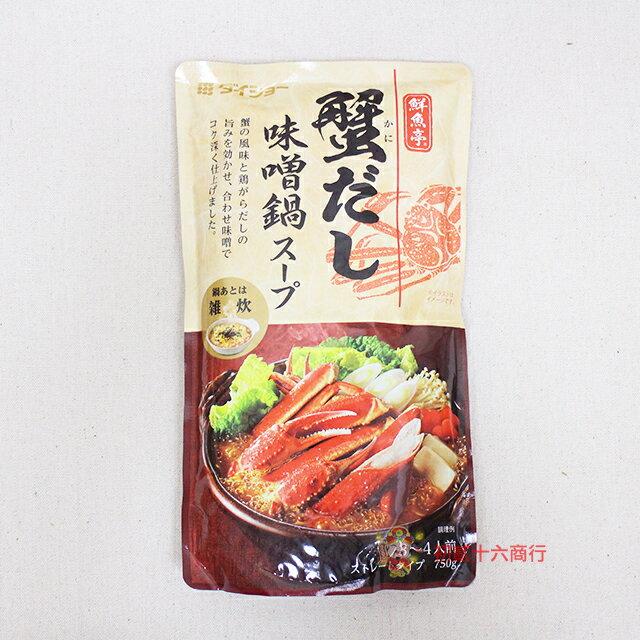 【0216零食會社】大昌 螃蟹味噌鍋湯底750g