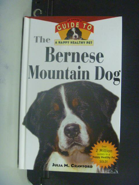 ~書寶 書T2/寵物_OJD~The Bernese Mountain Dog_Julia