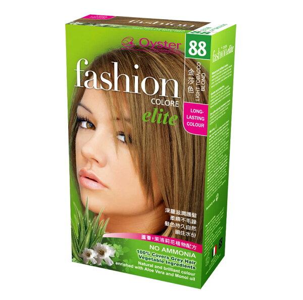 Oyster歐絲特植物性染髮劑---88號金莎色