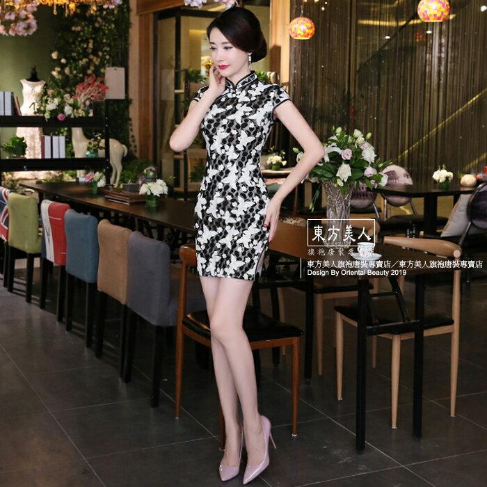 東方美人旗袍唐裝專賣店 ☆°((超低價690元))°☆272(兩色)。優雅美麗蕾絲印花改良式時尚顯瘦日常短旗袍連身裙洋裝 5