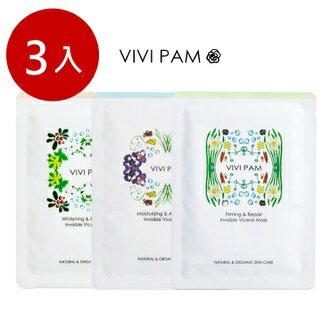 VIVI PAM 羽絲面膜試用包 ^( 單片x3 ^)  三款各1片