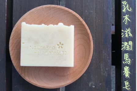 好自然工房~超滋潤呵護-乳油木果脂馬賽皂~冬季必備(110 g+-5g)
