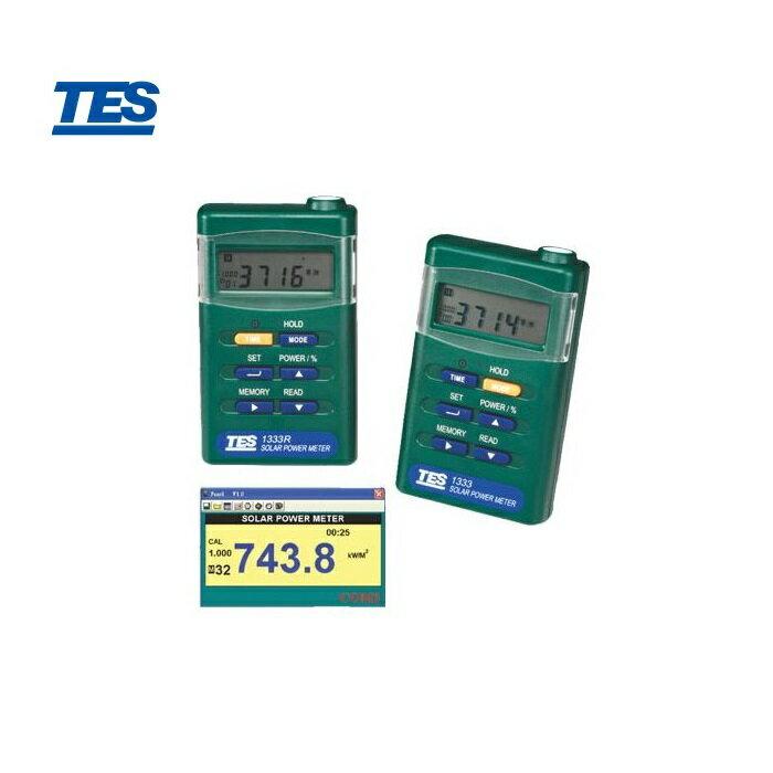 泰仕 TES-1333R  太陽能功率表 - 限時優惠好康折扣