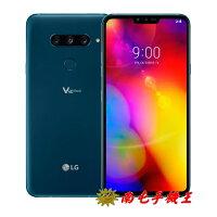 LG智慧型手機推薦到〝南屯手機王〞LG V40 ThinQ 6.4吋 獨家五鏡頭 6GB / 128GB【宅配免運費】就在南屯手機王推薦LG智慧型手機