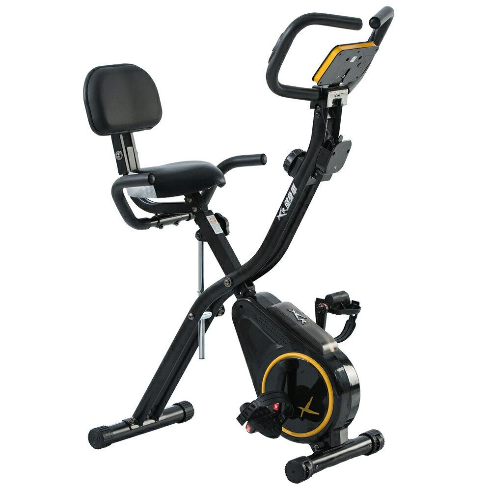 XR-G4 全新進化渦輪式二合一磁控飛輪健身車 【WELLCOME好吉康】