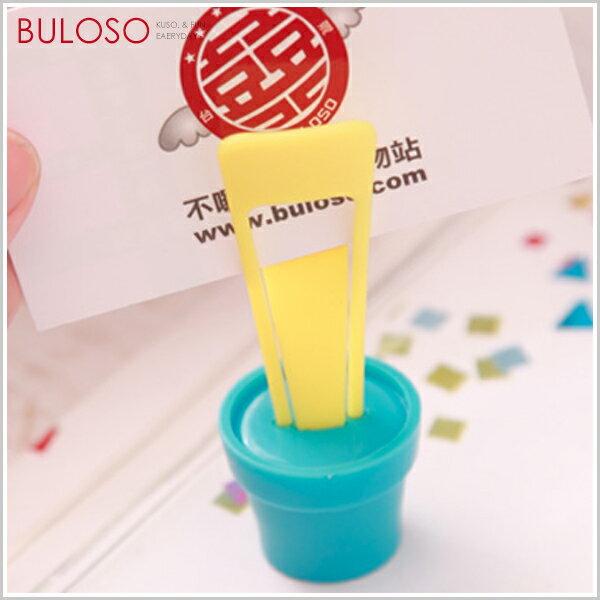 《不囉唆》【A258432】(不挑色) 韓版 4色花盆創意名片夾 Memo 卡片夾 便條夾 一套2入