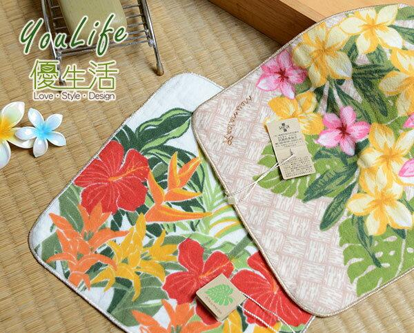 【UCHINO】夏威夷系列 扶桑緬梔方巾 100%純棉毛巾 輕薄柔軟速乾 日本品牌 品質安心