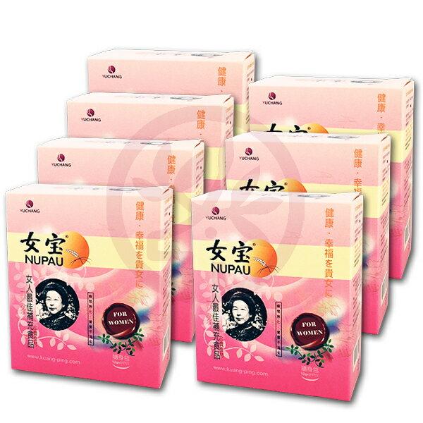 莊淑旂博士女寶(12g*21包)x7盒