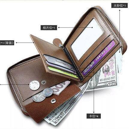 短皮夾(男) 新款錢包男短款拉鏈零錢包小包潮流錢夾皮夾子青少年卡包韓版學生『xxs18739』