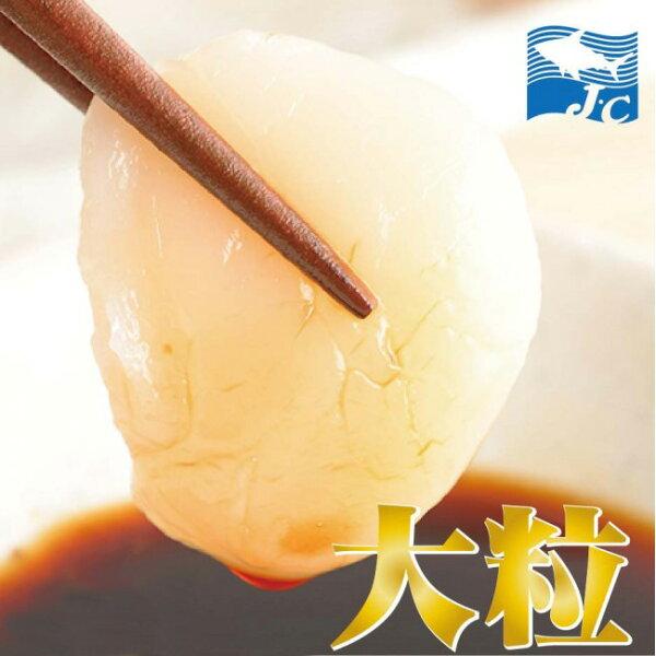 日本原件【生食級】生干貝(2L約16-20顆)1Kg±5%盒