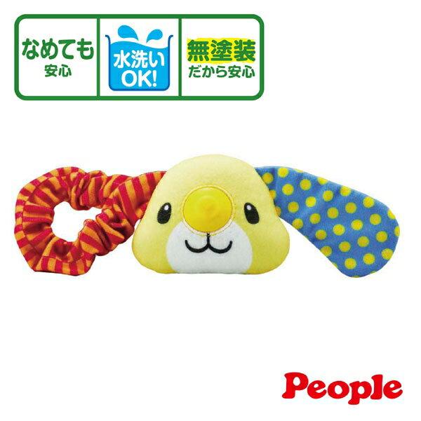 日本【People】大耳狗手環咬舔玩具(3個月)