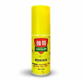 Jungler 強哥防蚊液 40ML【全面長效預防 小黑蚊、斑紋、家蚊 /不含敵避(DEET)】(台灣製造MIT)【紫貝殼】