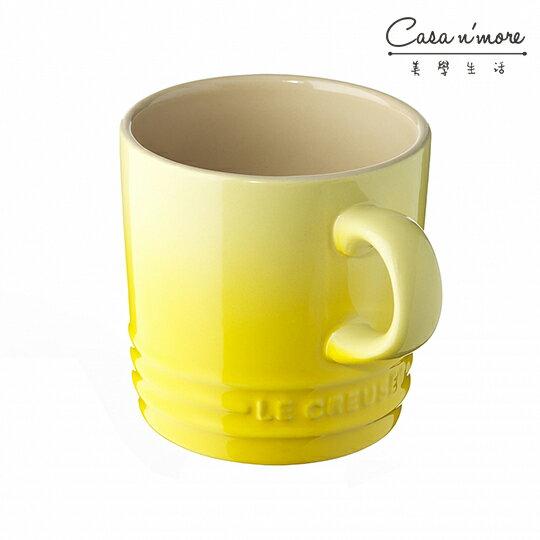 Le Creuset馬克杯 咖啡杯 茶杯200ml 太陽黃