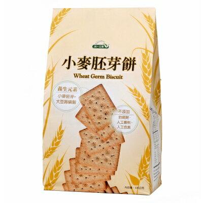 統一生機~小麥胚芽餅336公克/包 ~即日起特惠至9月28日數量有限售完為止