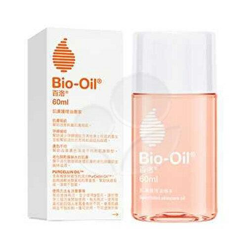 【公司貨新包裝】Bio-Oil百洛專業護膚油60ml【悅兒園婦幼生活館】