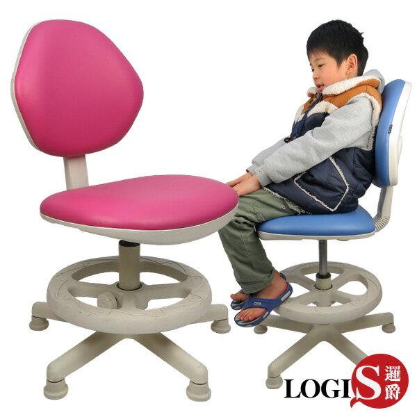 邏爵~跳跳馬皮面兒童椅成長椅電腦椅學習書桌椅二色-SV300