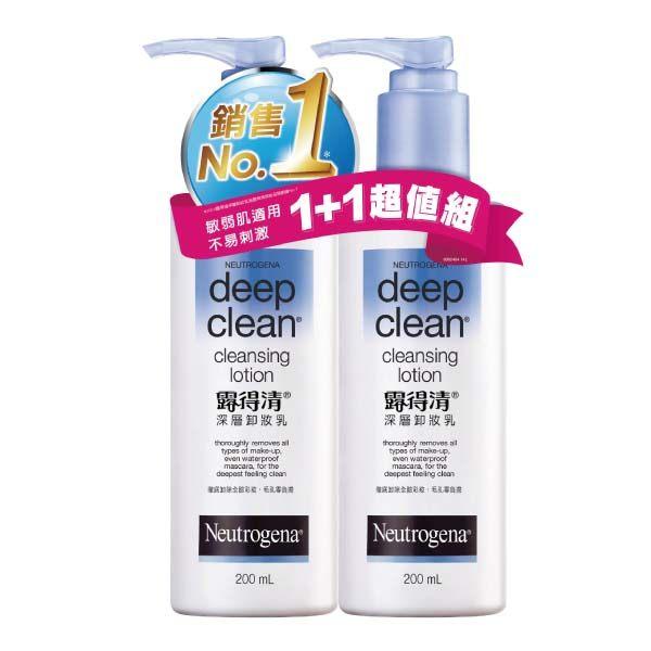 露得清Neutrogena 深層淨化卸妝乳超值組(200mlX2) 1