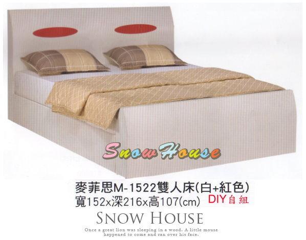 ╭☆雪之屋居家生活館☆╯A433-03麥菲思M-1522雙人床床墊床架DIY自組(不含床上物品)