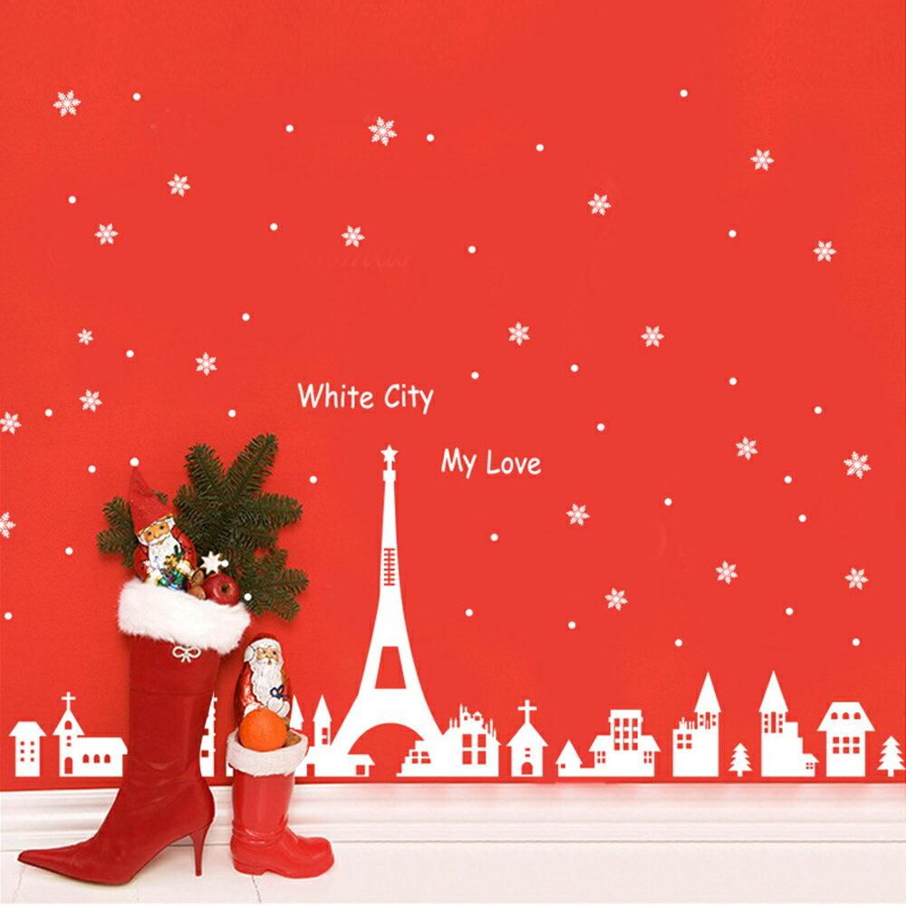WallFree窩自在★ DIY無痕創意牆貼/壁貼 聖誕節壁貼 聖誕節裝飾 聖誕節 Christmas 聖誕老人 耶誕 JJ804 雪白聖誕小鎮 45x60