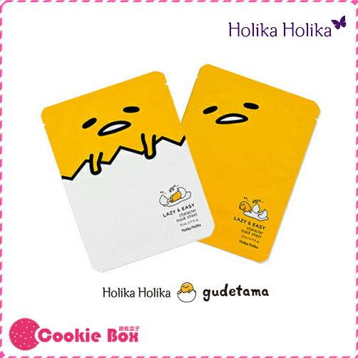 韓國 Holika Holika X Gudetama 蛋黃哥 可愛 面膜 23ml 太陽的後裔 晉久 *餅乾盒子*