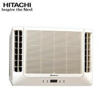 HITACHI日立 窗型 雙吹式冷氣 (適用4-6坪) RA-22WK  **免運費+基本安裝**-三兄弟生活家電城-3C特惠商品