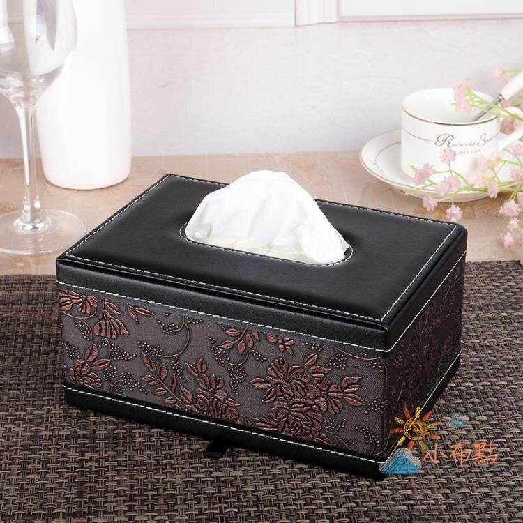復古金花紋紙巾盒抽紙盒創意皮質紙巾收納盒客廳家用車用紙巾抽凱斯盾數位3C 交換禮物 送禮