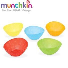 【淘氣寶寶】美國Munchkin繽紛碗5入(可微波)
