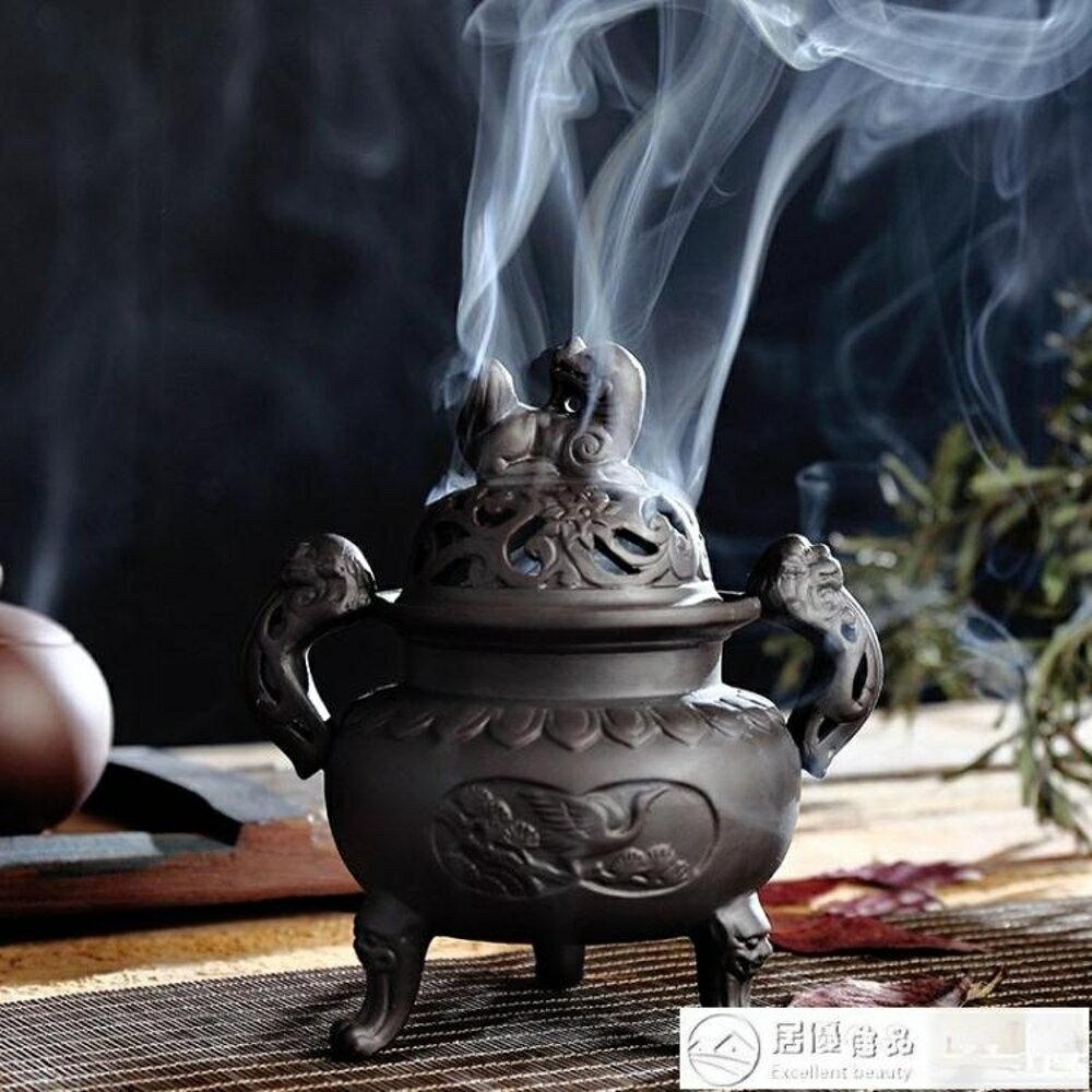 香爐 紫砂香爐茶道熏香爐倒流檀香盤香爐陶瓷鏤空家用室內安神凈化空氣 清涼一夏特價