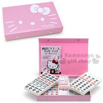 〔小禮堂〕Hello Kitty 日式麻將《粉.大臉》