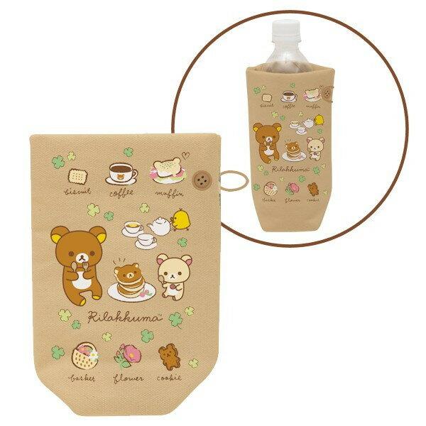 【真愛日本】4974413677592 帆布水壺套-懶熊鬆餅 SAN-X 懶熊 奶熊 拉拉熊水壺套保冷杯套