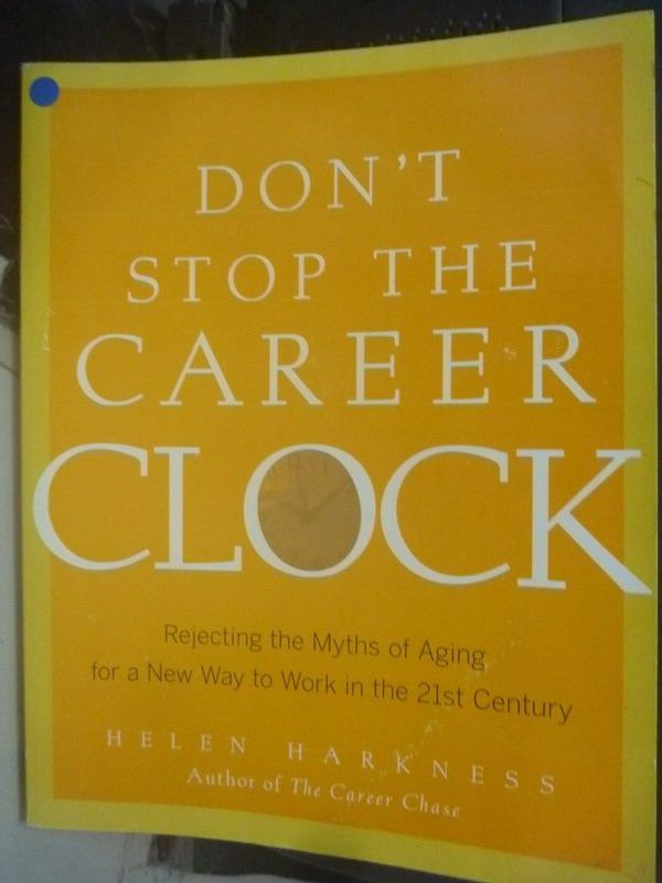 ~書寶 書T9/勵志_ZBA~Don  #27 t Stop the Career Clo
