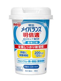 明治明倍適精巧杯(優格口味)-125ml(日本原裝進口)
