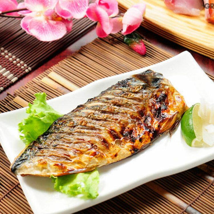 (10條--免運)【賣漁人家】挪威優質薄鹽鯖魚(含冰重190g±10% / 條)★~平均一條鯖魚68元!! 含豐富營養價值的鯖魚!!採薄鹽醃製,解凍後,打開即可快速料理唷!!絕對是忙碌的現代人補充魚類營養價值得最佳來源!!肉質細緻,口感細膩爽口