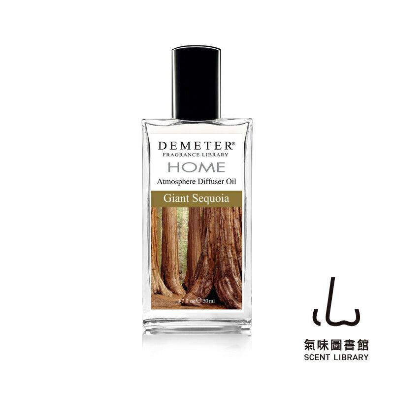 【氣味圖書館】Demeter 紅杉木擴香竹精油組合50ml(附擴香竹)