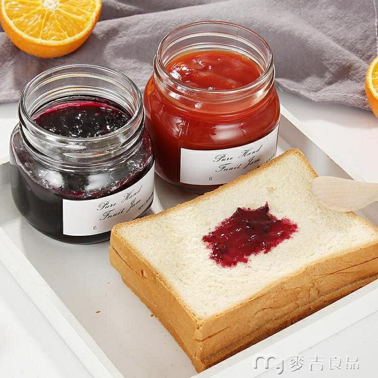 玻璃分裝瓶小號玻璃瓶蜂蜜果醬菜魚子醬瓶子密封罐燕窩罐頭瓶帶蓋檸檬膏分裝 快速出貨