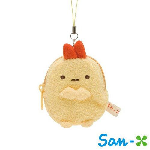 炸蝦款【日本進口】San-X 角落生物 角落公仔 錢包吊飾 零錢包 吊飾 - 682060