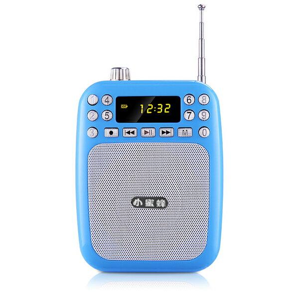 ifive五元素 多功能時尚專業擴音 / 收音機 ||導遊 領隊 老師 叫賣 擴音機 喇叭 教學 麥克風 有線頭戴式 錄音 廣播 收音 FM USB TF卡★贈頭戴式麥克風★ 9