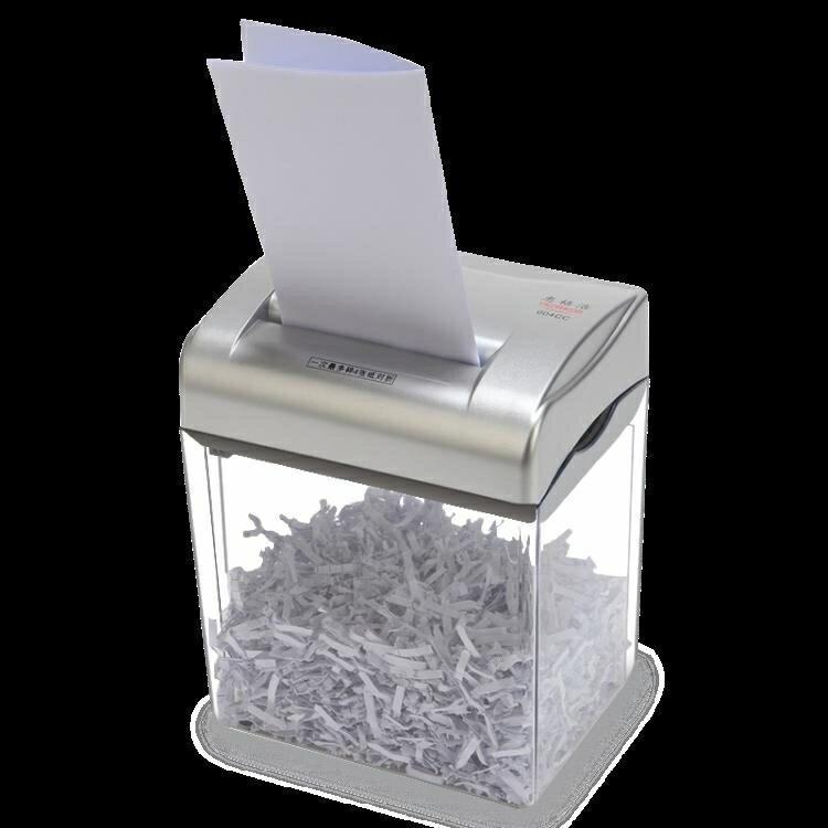 【快速出貨】碎紙機 惠格浩004CC桌面型迷你碎紙機電動辦公文件廢紙粉碎機小型家用便攜粹紙機